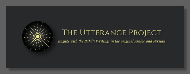 The Utterance Project Logo